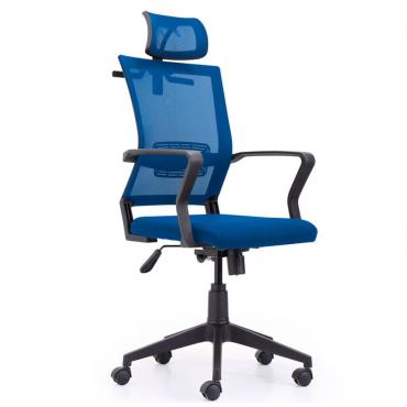Sillón para oficina ergonómica azul